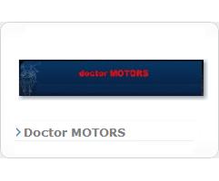 Доктор Моторс